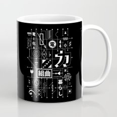 Electric Power Suite In The Key of C Mug