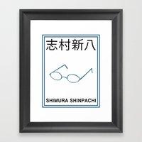 Yorozuya Simple - Shinpa… Framed Art Print