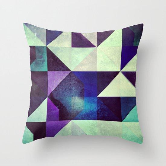 QYYS Throw Pillow