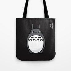 Totoro Pop Art - Black Version Tote Bag