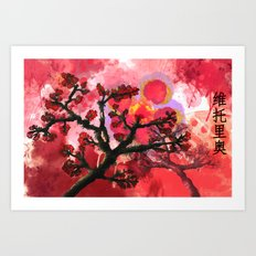 Trees in Chinese Art Art Print