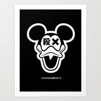 Mickey Duck Art Print
