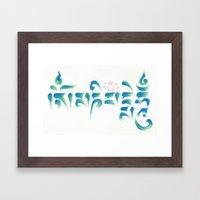 Jewel in the Lotus Framed Art Print