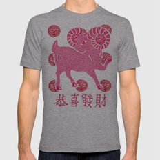 ~ Happy Chinese New Year ~ Year Of The Sheep ~ Mens Fitted Tee Athletic Grey SMALL