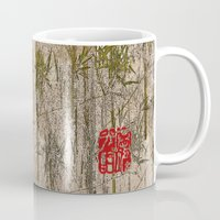 Asian atmosphere Mug