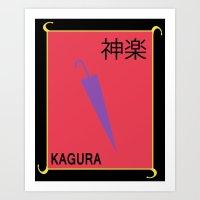 Yorozuya Simple - Kagura Art Print