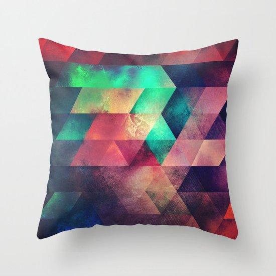 zpyyce Throw Pillow