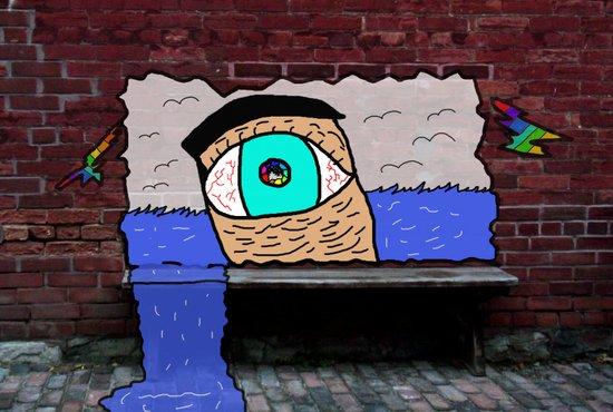 The Water Eye Art Print