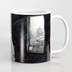 I am that I am Mug