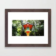 Inari Shrine Framed Art Print