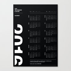 2016 Calendar | Dark Canvas Print
