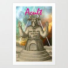 GIMME Art Print