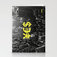YES NYC Stationery Cards