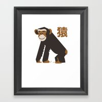 APE Framed Art Print
