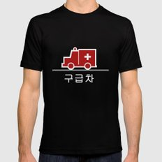Ambulance - Korea Mens Fitted Tee SMALL Black