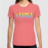 Pride in Hebrew Womens Fitted Tee Pomegranate SMALL