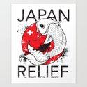 Japan Relief Art Print