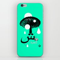 SHAJARAH شجرة iPhone & iPod Skin