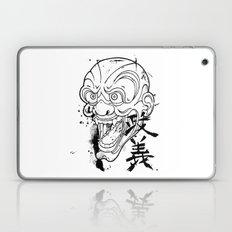 MASAYOSHI Laptop & iPad Skin