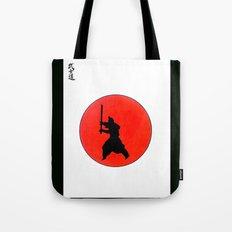 Japanese Bushido Way Of The Warrior Tote Bag