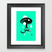SHAJARAH شجرة Framed Art Print
