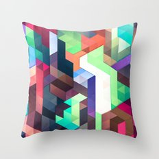 scope 2 (variant) Throw Pillow