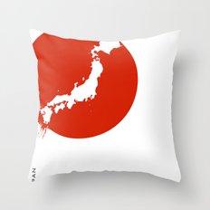 Save Japan! Throw Pillow