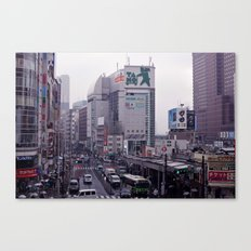 Shinjuku Skyline Canvas Print