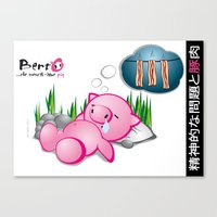 Berto: The Mental-issue pig taking a nap Canvas Print
