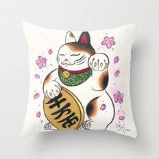 Lucky Cat Throw Pillow