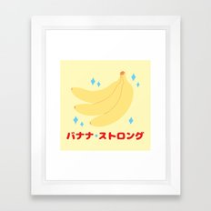 Banana Strong Framed Art Print