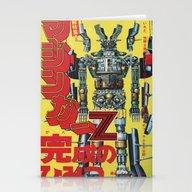 Manga 01 Stationery Cards