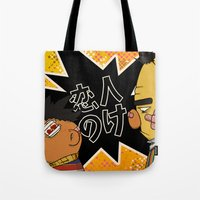 Lover's Quarrel Tote Bag