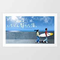 A Scene at the sea Art Print