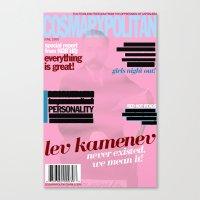 Cosmarxpolitan, Issue 12 Canvas Print