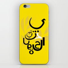 Arabic iPhone & iPod Skin