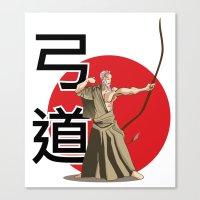 Kyudo - Be the Arrow Canvas Print