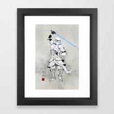 Samurai Trooper Framed Art Print