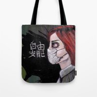 Freedom Control Tote Bag