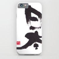 Japan iPhone 6 Slim Case