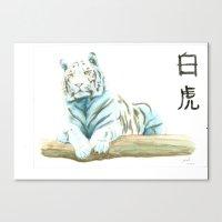 CHINESE ZODIAC (TIGER)  Canvas Print