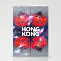 Hong Kong II Stationery Cards