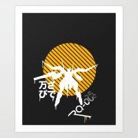 RQ-005 // Yellow Art Print