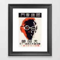 Matchbox - 001 Framed Art Print