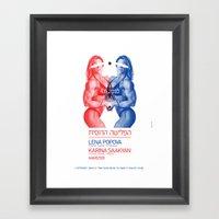 Russian Invation ANALOG … Framed Art Print
