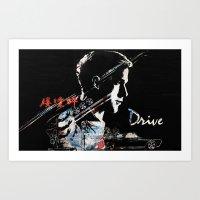 Drive Art Print