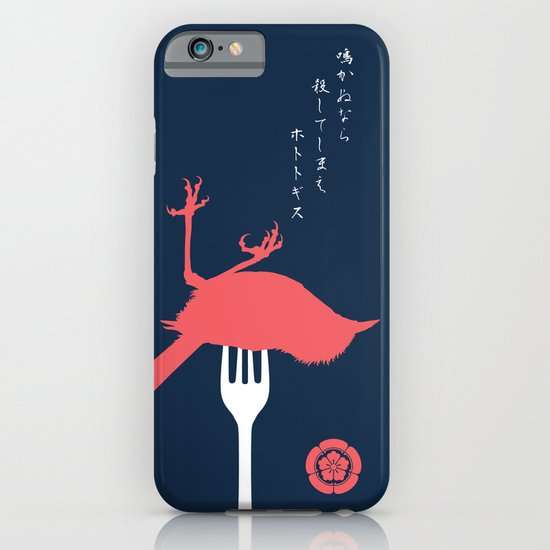 If A Bird Doesn't Sing Series 1 of 3 iPhone & iPod Case