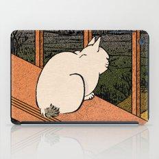 Asakusa Ricefields pixel colour iPad Case