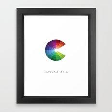 8-Bit Color Wheel Framed Art Print