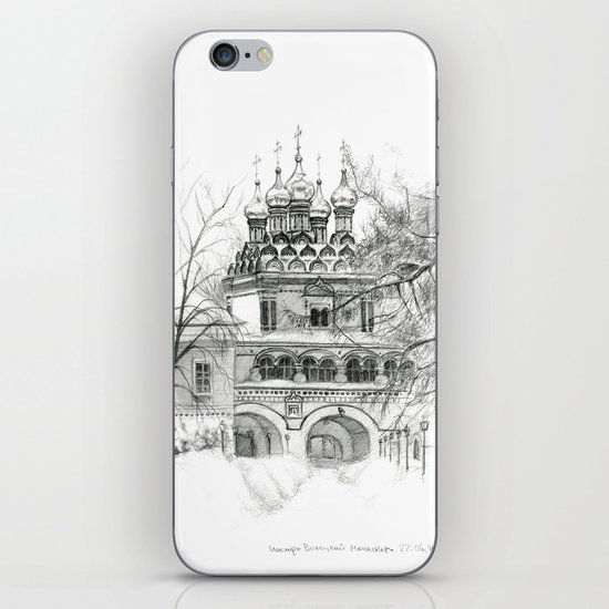 Winter Joseph-Volokolamsk Monastery SK031 iPhone & iPod Skin